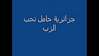 Arab algerian preggy ??????? ???? ???